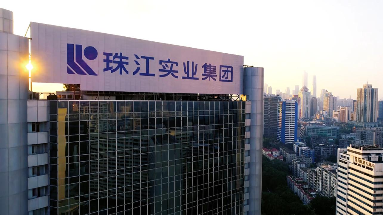 《珠江管理三十周年宣傳片》